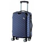 Βαλίτσα καμπίνας RYANAIR με επέκταση AEGEAN RAIN RB 9008C-55 μπλε