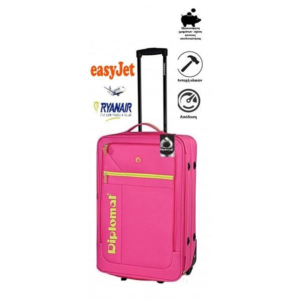 Βαλίτσα DIPLOMAT ZC2019-55 καμπίνας ροζ