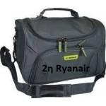 Δεύτερη χειραποσκευή Ryanair 35x20x20 γκρι