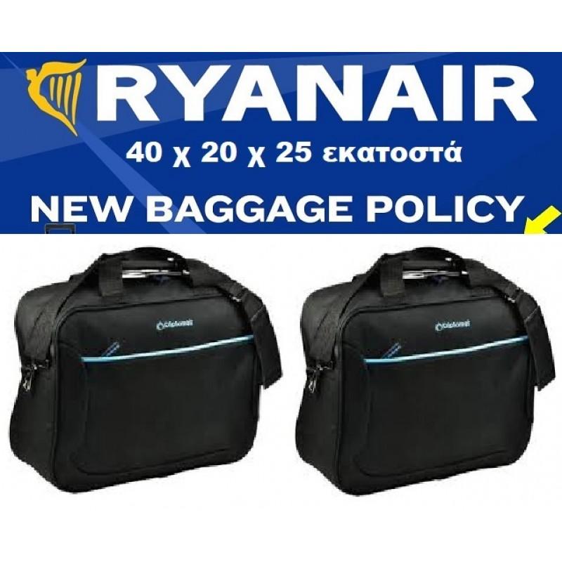 bcbac48e59 Ryanair ΔΩΡΕΑΝ χειραποσκευή καμπίνας 40x 20x 25 Diplomat μαύρη