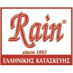 Bαλίτσα Καμπίνας Τρόλεϊ Rain 6050 -55 καφέ