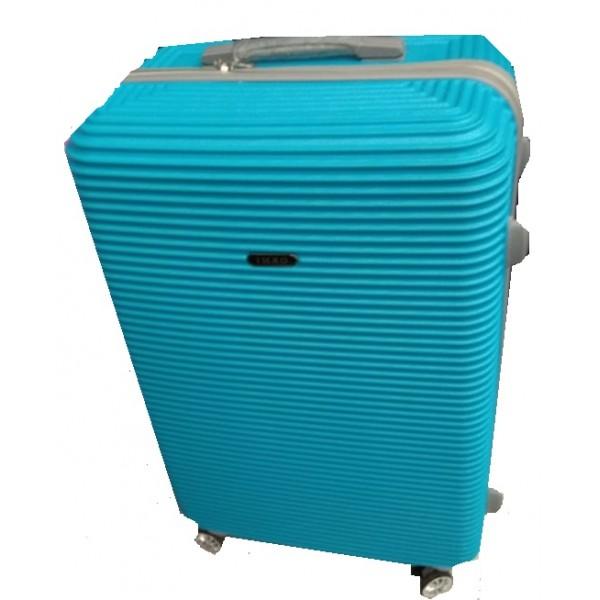 Βαλίτσα σκληρή ORMI 77εκ Μεγάλη μπλε